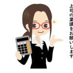 大阪市内の出張録音をご希望なのだけど。。。